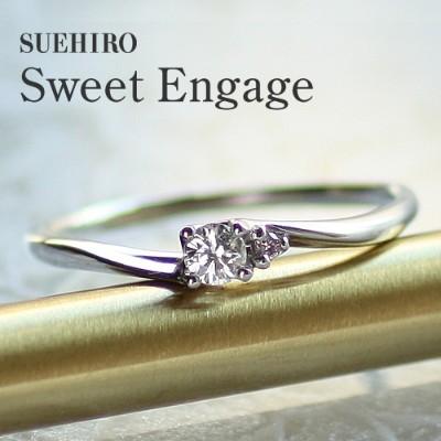 Sweet Engage ピンクダイヤモンド リング プラチナ  指輪