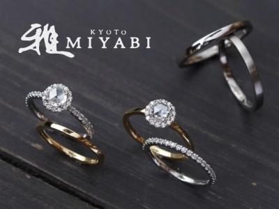 婚約指輪:向日葵-ひまわり- / 結婚指輪:環-めぐる-
