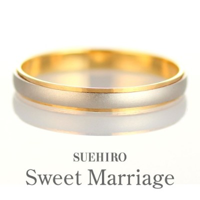 Sweet Marriage 結婚指輪